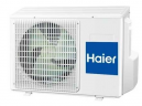 Кондиционер Haier AS12CB2HRA 1U12JE7ERA